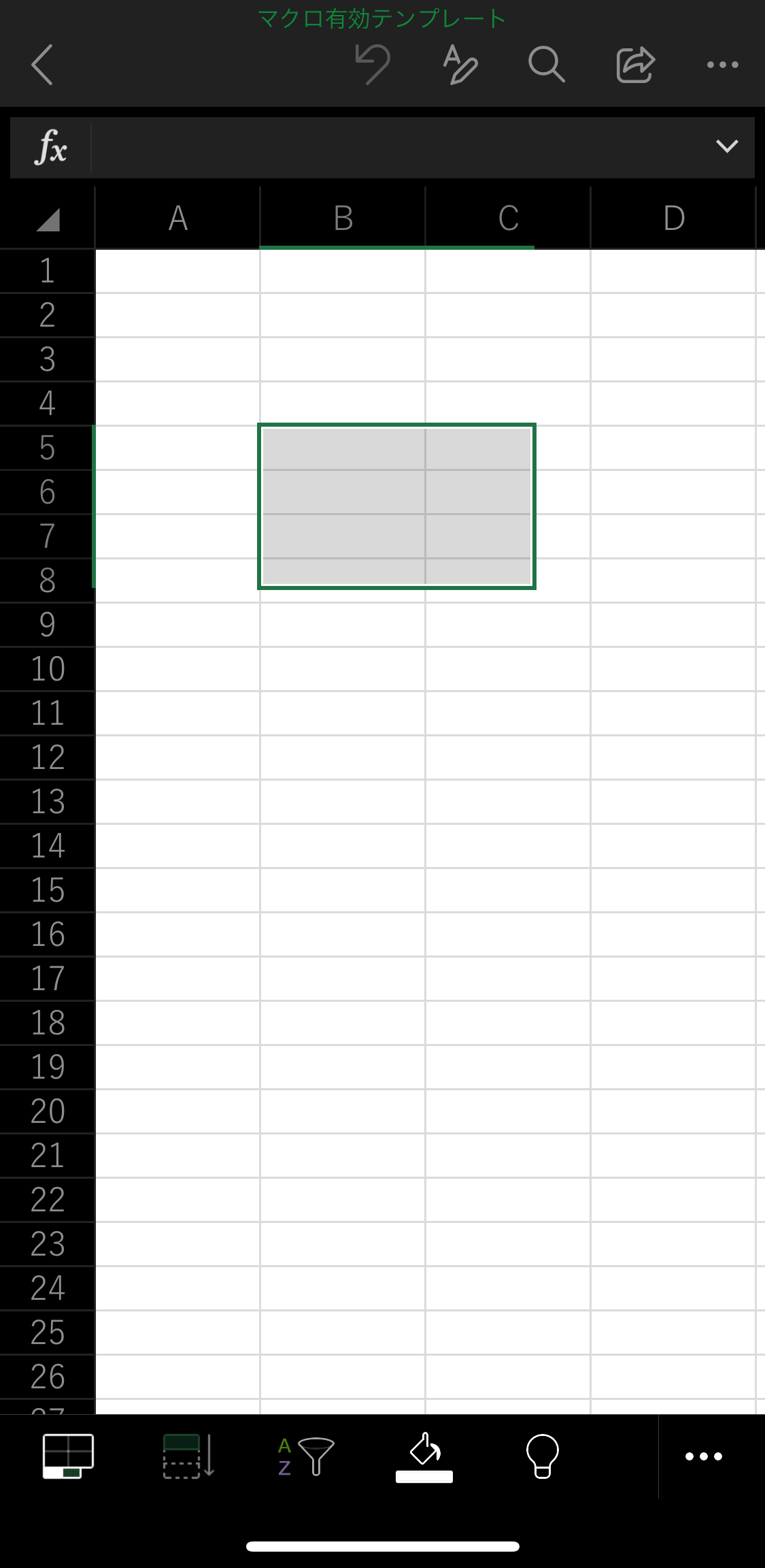 iPhoneでのエクセルアプリの使い方・編集方法・保存方法10