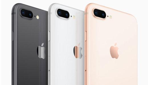 iPhone8の人気色はどれ?おすすめの人気カラーを徹底比較!