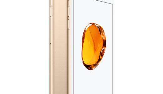 iPhone7の人気色・おすすめカラーはどれ?迷う・悩んだ時の色選択のヒント!