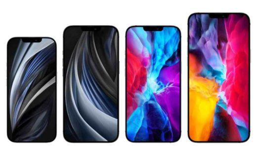 【iPhone12miniの発売日はいつ?スペックは?】価格・カメラ・カラー・サイズなどまとめてみた。