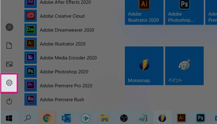 Windows10-スタートアップアプリを即削除