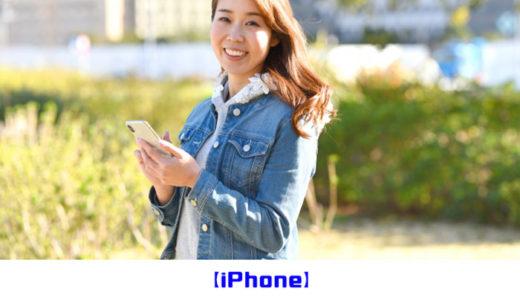 【iPhone】Apple PayにPASMOを取り込み後、カードは使える?
