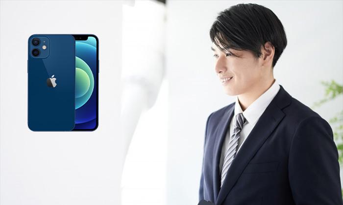 iPhone12ブルーは男性・女性どちらにおすすめ?