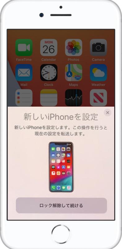 iPhoneとiPad、直接同期できる?