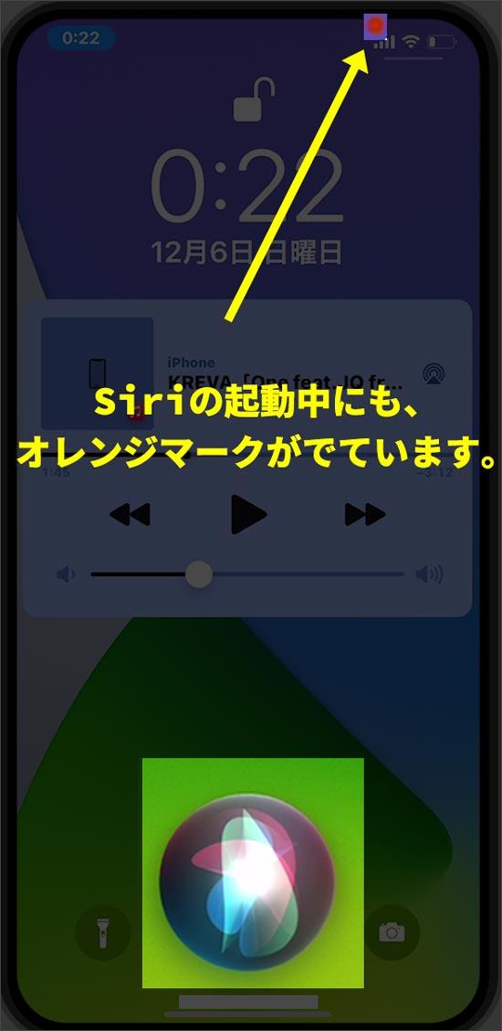 オレンジ の 丸 iphone iPhoneで電話中に表示されるオレンジの丸の正体とは?