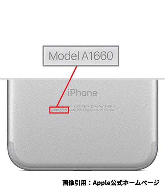 iPhone7が圏外になる!無償修理はいつまで?