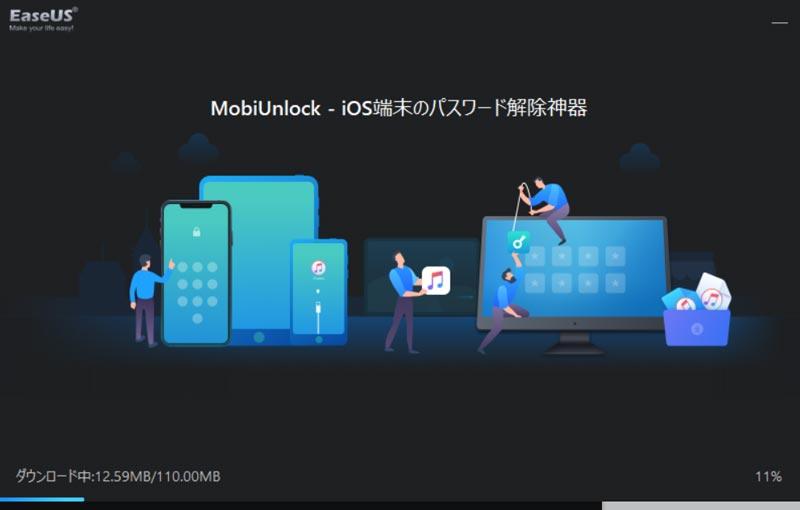 iPhoneのパスワード忘れ!ロック解除する方法5
