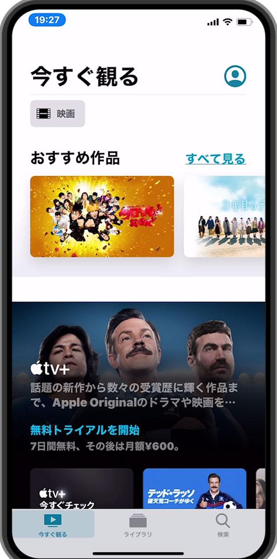 iPhoneのビデオアプリが突然消えた!AppStoreでインストールもできない時の対処方法
