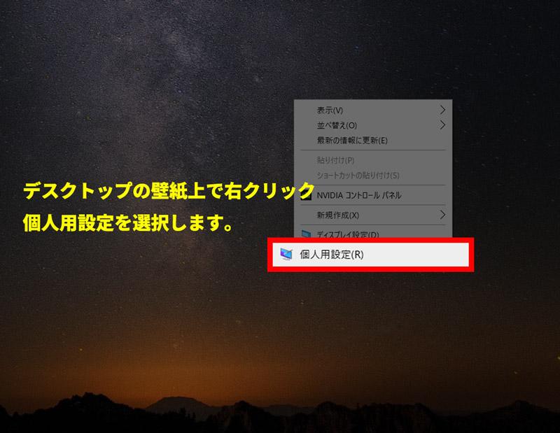 Windows10 ログイン時にEdgeブラウザが勝手に起動する場合の対処方法 【自動で景色を表示させない手順】