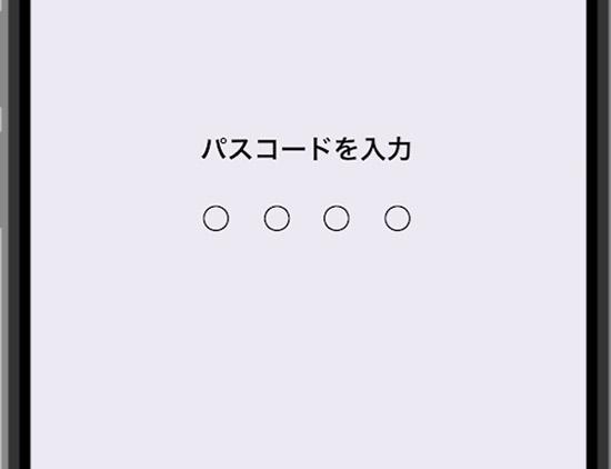 【iPhone】Bluetooth機器の登録を解除/削除する方法10
