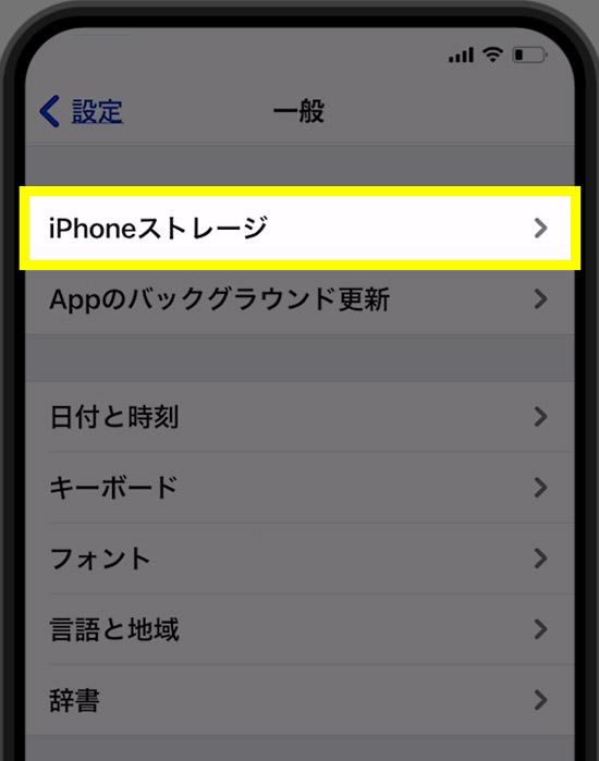 【iPhone】撮影した写真の位置情報が違う!間違っている原因と対処方法4
