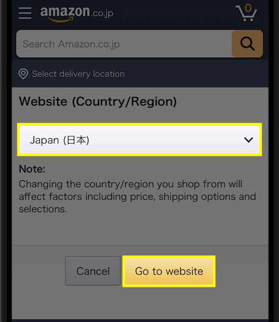 言語変更の画面に遷移しますので、「Japan」>「Go to Website」の順にタップします。