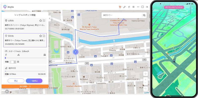 【iPhone】ポケモンGOを自宅で楽しむ方法(位置偽装する手順)GPSの位置とiPhoneのポケモンGOの位置が完全に一致しています。